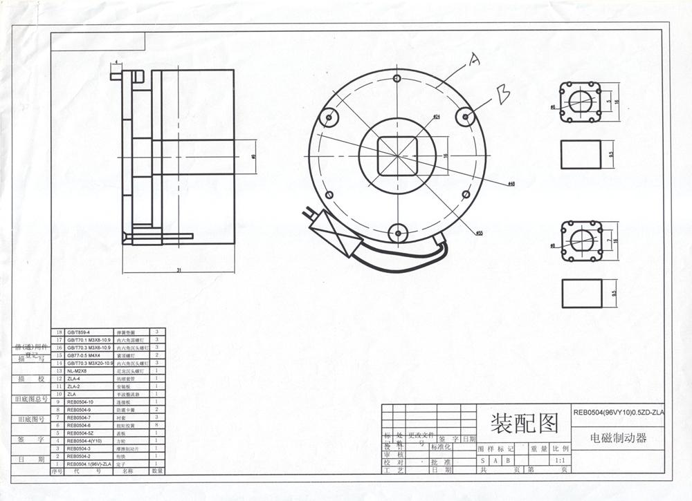浙江乐清产瑞电机制动器厂
